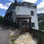 casa-ferreiro-seoane-do-courel